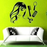 壁用シール女の子顔ヘアはさみ櫛の装飾美容サロンデカールステッカー22インチ× 28イン