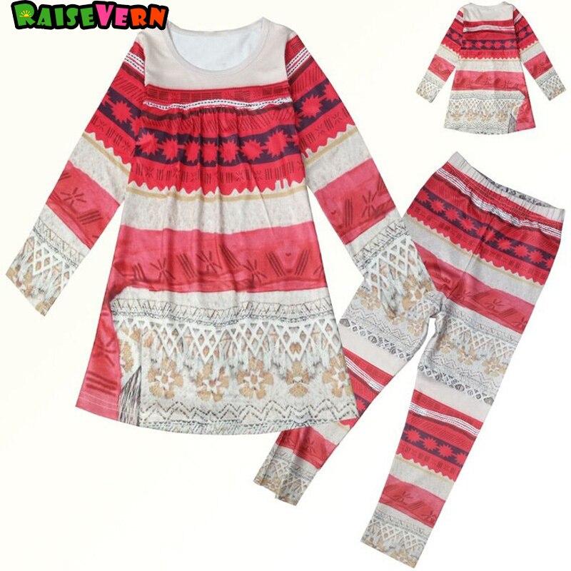 2017 New Fashion Marine Romance Moana Autumn And Winter Home Dress Girls Children's Long Sleeve Printing Pajamas Suits детская обувь для дома winter romance