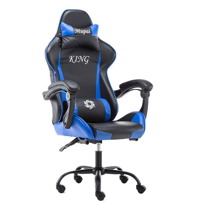 High Quality 808-7 Poltrona Live Gaming Chair Synthetic Leather Wheel With Footrest Ergonomics Can Lie Household Silla Gamer