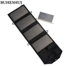 BUHESHUI  5V 7W Portable Folding Solar Panel Charger Power Source Mobile USB Charger for Cell phones/Mobile Power Bank NEW