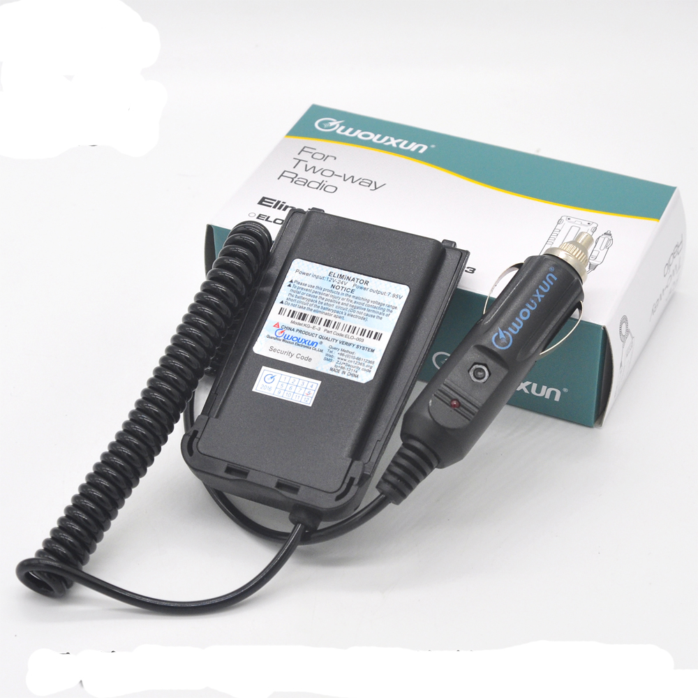 Original Wouxun Car Battery Eliminator For Wouxun  KG-UV8D Portable Two-way Radio Car Charger Battery Eliminator Charger