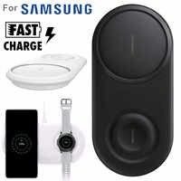 2 em 1 Rápido Carregamento Sem Fio do Carregador Pad Para Samsung Galaxy S10/S10 +/Watch S2/3