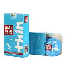 Elasun 6 pcs natural latex condom sex product ultra-thin smooth Lubricated tigh fit condoms for men Erotic contraception condom цена и фото