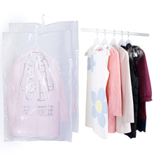 Can Hang Vacuum Bag Clothes Foldable Transparent Border Compression Organizer Pouch Sealed Storage Bags Save Space organizer