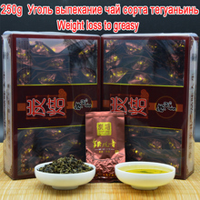 2016 China 250 grams of high-grade charcoal baking Tieguanyin, Oolong Tea, lose weight to greasy, health care, free delivery