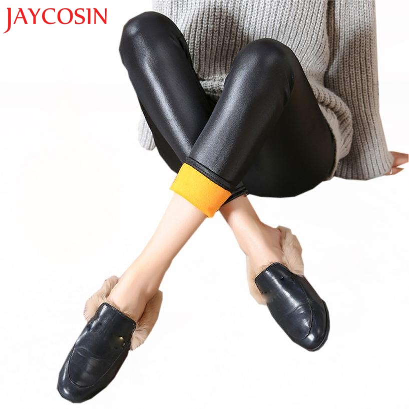 JAYCOSIN  Women Warm Faux Leather Jeans High Waist Tights Skinny Pencil Pants Leggings    z0809