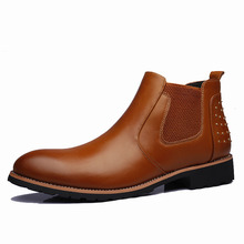 Men Leather Chelsea Boots Slip-on Waterproof Ankle Rivet Brogue Fashion Patent Shoes