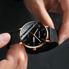 Business Men Watches Luxury Brand Auto Date Quartz Fashion Wristwatch Mens Waterproof Black Mesh Belt Watch Man Casual Clock цена и фото