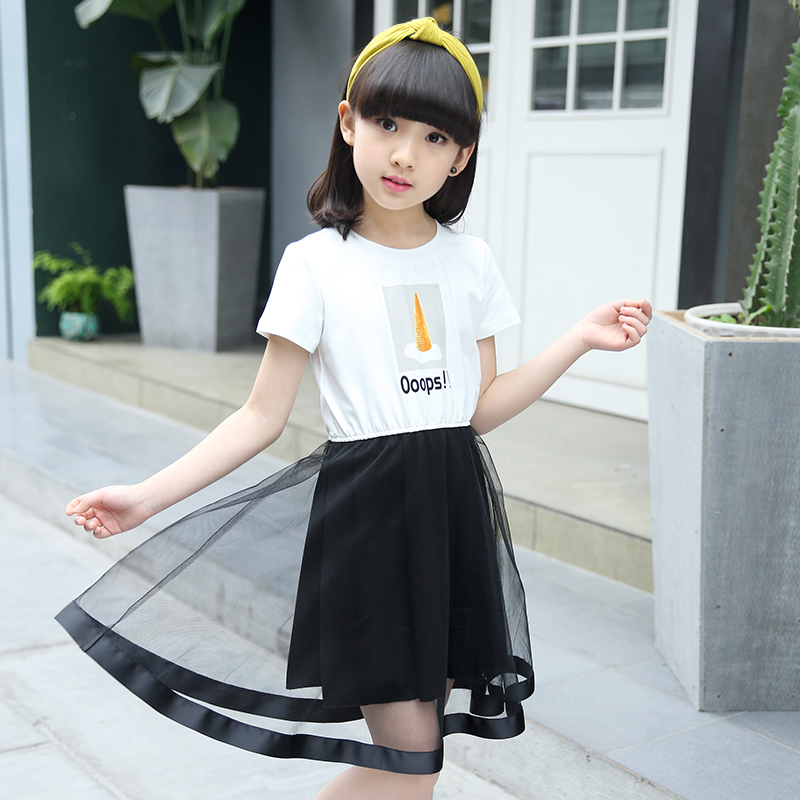 Buy Robe Fille Ete 2017 Korean Dress Girl Clothes 12 Years Teens Clothing From