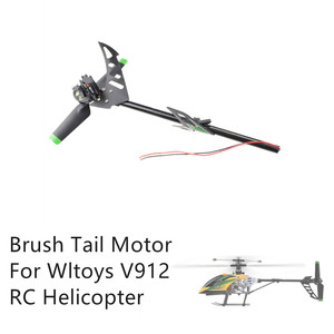 Portable Suitable Charging Brush Tail Motor With Tail Tubet Spare Part For Wltoys V912 RC Helicopter convenient and practical