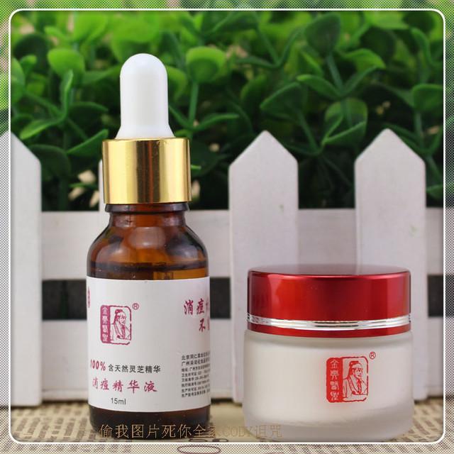 T82 concentrado + heladas crema de eliminación de Acné productos accesorios de prevención y tratamiento de la alergia