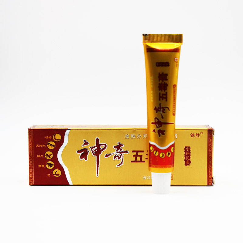 Image 3 - Eczema Ointment Treatment Psoriasis Cream New Skin Herbal Psoriasis Pruritus Cream Dermatitis Eczematoid Skin Care Cream-in Patches from Beauty & Health