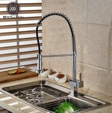 Одной ручкой латунь вращения смеситель для кухни Палуба крепление двойной сопла распылителя кухне кран, краны хромированной отделкой