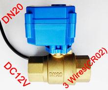 Электрический приводной клапан из латуни 3/4 дюйма, постоянный ток 12 В, трехпроводный клапан с управлением (CR02), электрический клапан DN20 для катушки вентилятора
