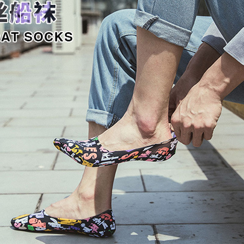 Spring and summer new men's   socks   ultra-thin invisible   socks   shallow silicone   socks   plain color non-slip seamless   socks