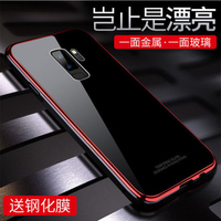 For Samsung Galaxy S9 Case Tempered Glass Cover Soft Silicone Frame Phone Coque for Samsung Galaxy S9 Plus +Screen Protector