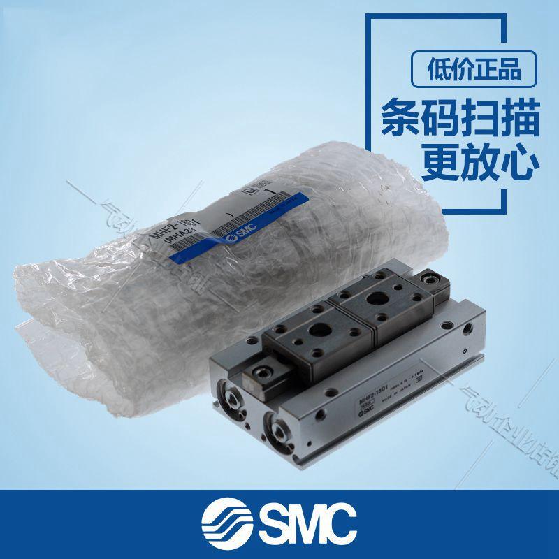все цены на SMC pneumatic thin air gripper MHF2-8D MHF2-12D MHF2-16D MHF2-20D MHF2-8D1 MHF2-12D1 MHF2-16D1 MHF2-20D1 original authentic онлайн