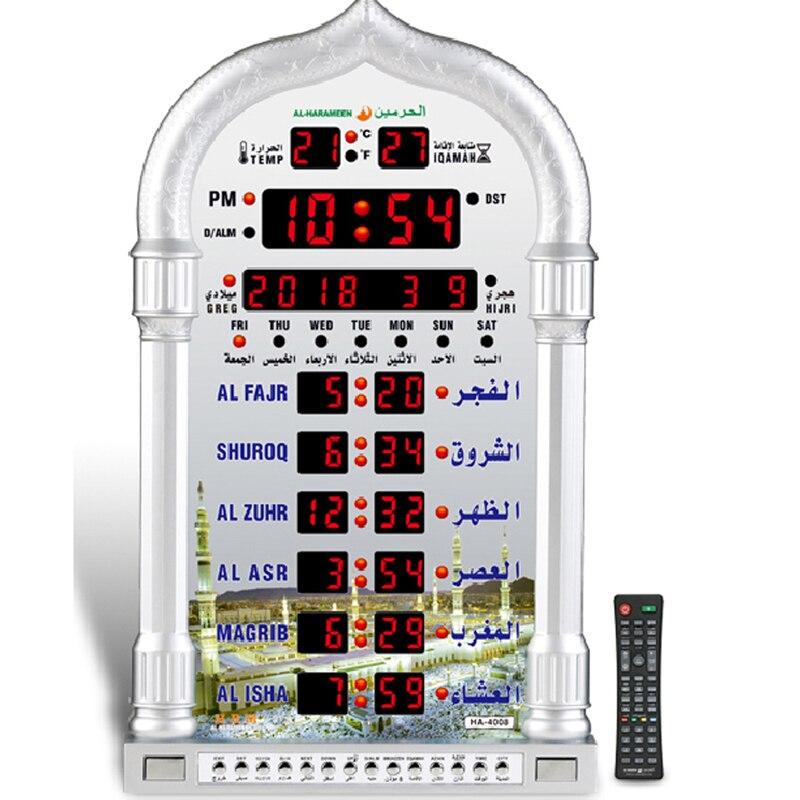 azan Mosque Prayer Clock Iqamah  Athan Clock muslim Prayer Clock Alharameen Clock Islamic With Best Islamic giftsazan Mosque Prayer Clock Iqamah  Athan Clock muslim Prayer Clock Alharameen Clock Islamic With Best Islamic gifts