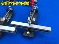 30cm width Manual Screen Mesh Stretcher Screen Printing Plate Making Tool Screen Printer