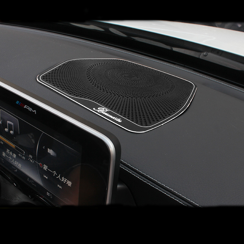 Car Center Console Dashboard speaker cover protection Cover Trim For Mercedes Benz C-Class W205 C180 C200 C260 GLC Class X253 zhaoyanhua car floor mats for mercedes benz w169 w176 a class 150 160 170 180 200 220 250 260 car styling carpet liners 2004