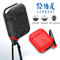 LUNBONI Soft Silicone Cover For Apple Airpods Waterproof Shockproof Protector Case Sleeve Pouch For Air Pods Earphone With Hook|Cable Winder| |  -