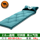 Camel 030-1 2.8cm thick inflatable cushion, automatic tent, camping inflatable mat 183 * 58 * 2.8cm dampproof picnic mat