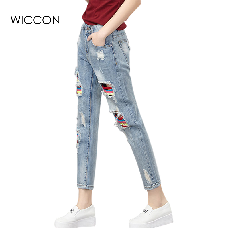 2017 New Spring Summer Loose Style Women Jeans Boyfriend Ripped  Holes Denim Harem Pants Femme Trousers Women Denim Pants ozaki o coat 0 3 jelly чехол для iphone 7 pink