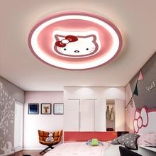 현대 led 천장 조명 핑크 블루 라운드 조명 어린이 방 어린이 아기 침실 AC85 265V 조명 소년 그릴 천장 조명
