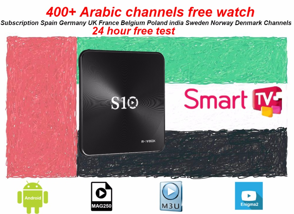 S10 1 year Arabic iptv 400+Live europe iptv free 2000+ Italy poland uk Africa America chs package With Support Stream Sports