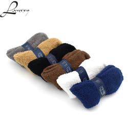 3 пар/лот коралловый флис Calcetines махровые мужские носки Зимний стиль теплые носки мужские носки зимние носки для мужчин оптовая продажа