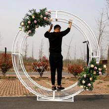 2019 new wedding round mesh arch props background screen display grid sen department geometry