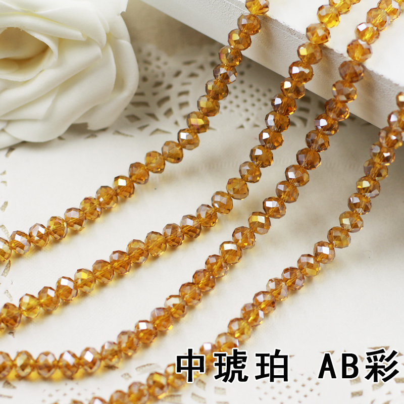 Amber AB Color 2mm,3mm,4mm,6mm,8mm 10mm,12mm 5040# AAA Top Quality loose Crystal Rondelle Glass beads sapphire ab color 2mm 3mm 4mm 6mm 8mm 10mm 12mm 5040 aaa top quality loose crystal rondelle glass beads