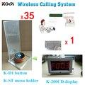 Ресторан звонить колокола системы К-200CD + K-D1 + K-ST
