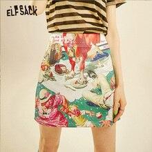 Streetwear dessin bas moyenne