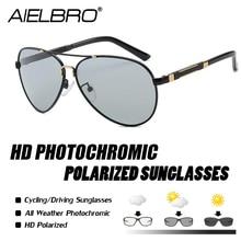 AIELBRO Brand Designer Men Photochromic Pilot Sunglasses Driving Driver Polarized Goggles Metal Glasses
