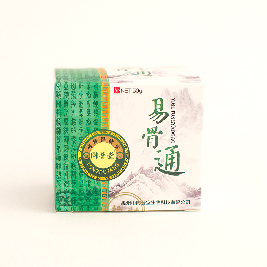 TongPuTang 5pcs Arthritis Periarthritis Shoulder Joints Pain Relief ...