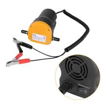 Car Oil Extractor Pump 72W 24V DC Heavy Duty Diesel Oil Extractor Suction Pump Car Motor Oil Transfer Pump Motor(China)
