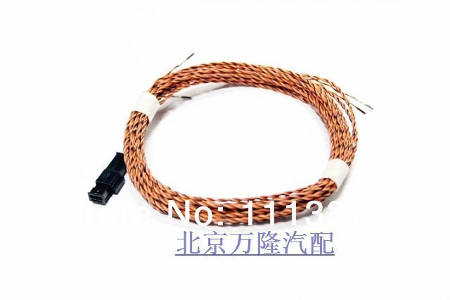online get cheap vw wiring harness aliexpress com alibaba group oem ops harness parking sensor cable set canbus wiring harness for vw passat b7 cc