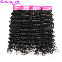 Top Silk Brazilian Non Remy Human Hair Deep Curly Hair Extensions 10 To 28 Natural Color