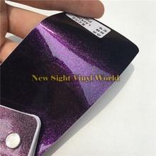3 слоя глянцевый блеск жемчуг Фиолетовый бриллиант винил обёрточная бумага без пузырей Для Авто Размер: 1,52*20 м(5ft X 65ft