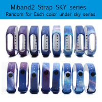 1 piece Colorful miband2 xiaomi mi band 2 Bracelet Silicone Strap replacement wristband strap 32 color available for miband 2