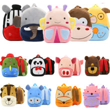 Cute Elephant Cat Plush Backpack Toys Kids Kindergarten Schoolbag Boys Girls Baby Student Shoulder Bags Children(China)