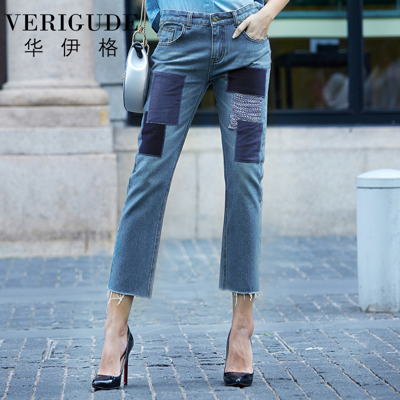 Veri Gude Women's Patchwork Capris Jeans Vintage Style Straight Pants Raw Edge