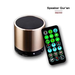 Image 4 - Głośnik Bluetooth Koran Koran Reciter muzułmański głośnik wsparcie 8GB FM MP3 karta TF Radio pilot 15 języków tłumaczenia