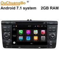 Ouchuangbo Android 7 1 Car Audio Gps Radio Stereo For Skoda Octavia 2007 2009 S190 Platform
