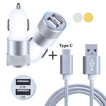 2-Port USB Aluminum Car Charger + Nylon Type C USB Cable For LeEco Le X920 2 Pro X25 X520 Max2 Pro 3 Elite S3 Helio X20 AI Eco