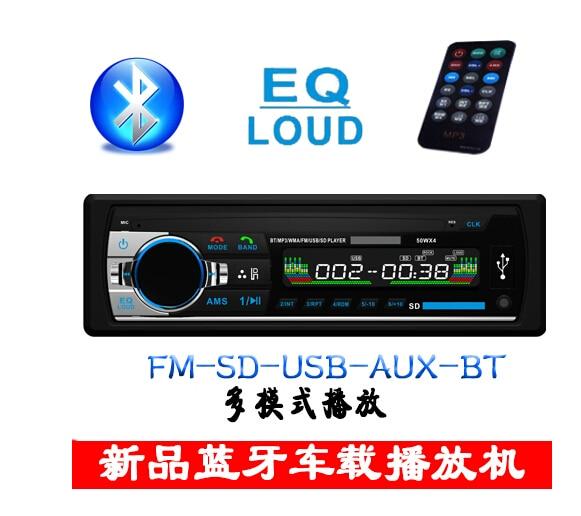 Legjobb eladási bluetooth 24V auto autó MP3 kártya gép jó minőségű mennyiségű ingyenes szállítás