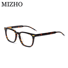 MIZHO Classic Cheap Rectangle Eyewear Women Decorative Glasses Frame Plastic Vintage Star Clear Eyeglasses Men Retro