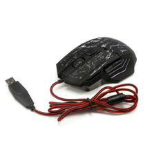 5500DPI 7 Colors LED Backlight Wired Gaming Mouse