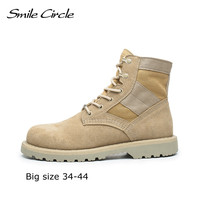 2017 Autumn Winter Boots Women Martin Boots Men S Genuine Leather High Top Shoes Motocross Boots